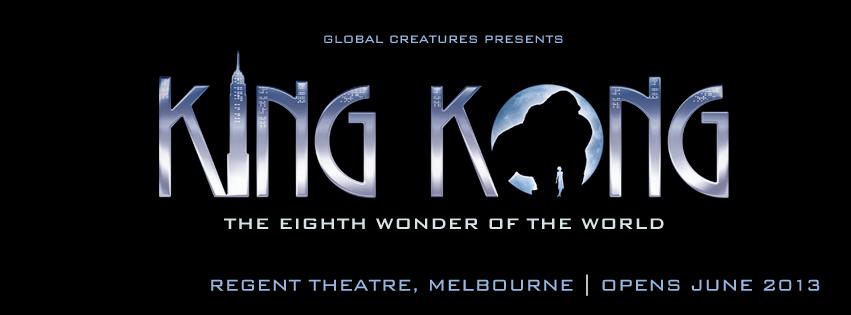 King-Kong-11