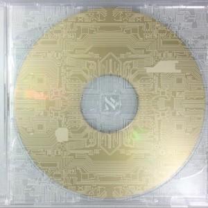 gesaffelstein-aleph-cd