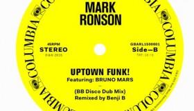 uptown funk - bb remix