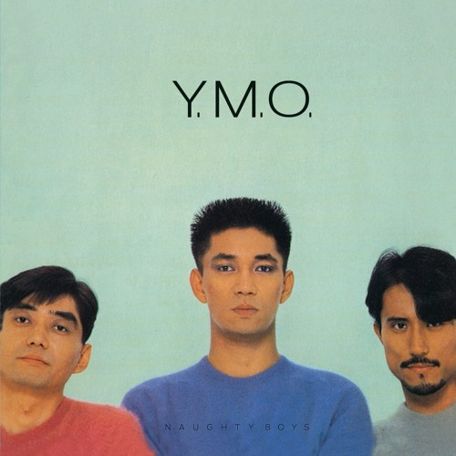 2 Many DJs Yellow Magic Orchestra