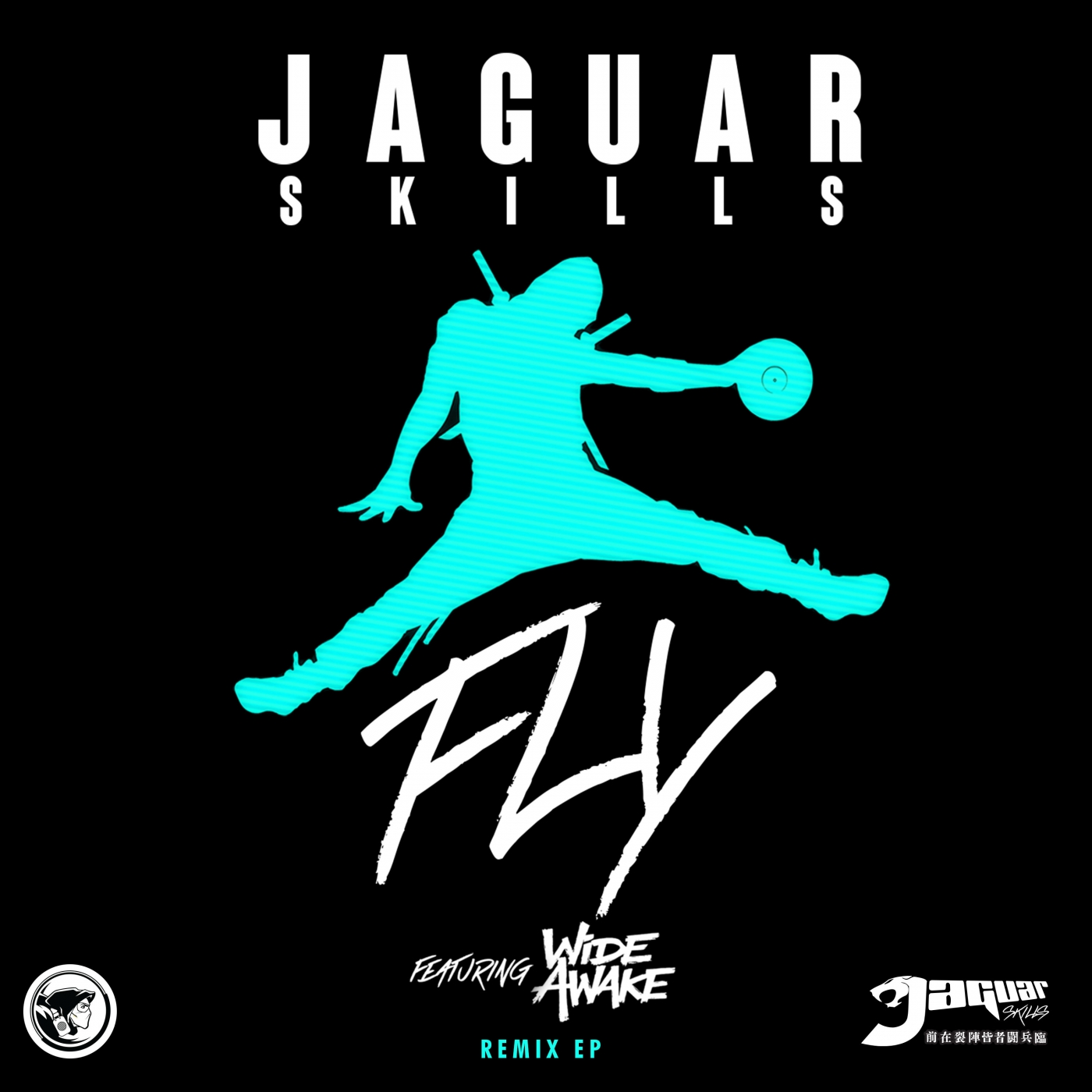 Jaguar Skill Lex Luca