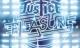 Justice — Pleasure Live